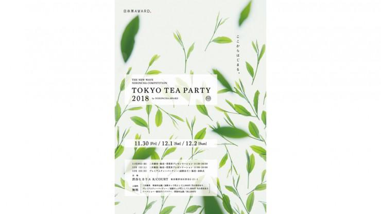180914_ttp_master(各ブロック用)